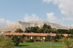 Almog Holiday Village