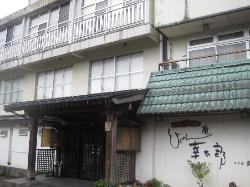 Hotel Marumatsu