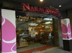 Narai Phand