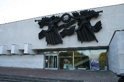 Velikiye Luki Museum of Local Lore