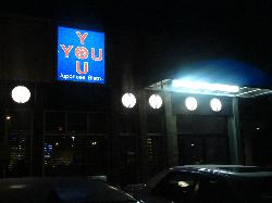 You You Japanese Bistro