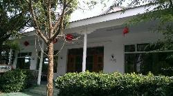 Tomato Farmhouse