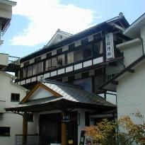 Ryokan Shinseikan