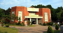 Yeojin Gallery of Buddhist Art