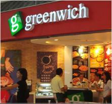 Greenwich - 168 Mall