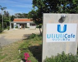 UliUli Cafe