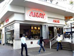 Anat Falafel & Shwarma