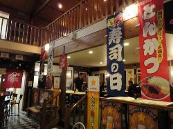 Happy Japanese Restaurant