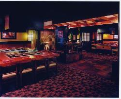 Japanese Village Restaurant