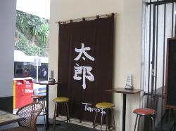Taro's Ramen & Cafe
