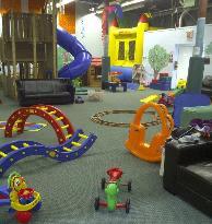 遊戲和娛樂中心