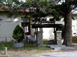 Lake Country Museum
