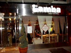 Tamba Indian Grill and Bar
