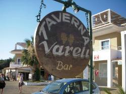 Taverna Vareli