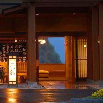 Futatsushima Kankou Hotel