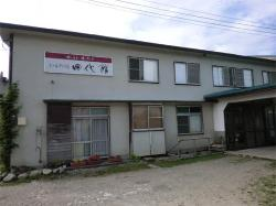 Ryokan Tashirokan