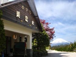 ホテル 美富士