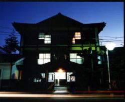 井出野屋 旅館
