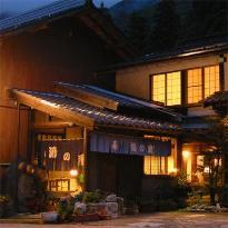 Yunosato
