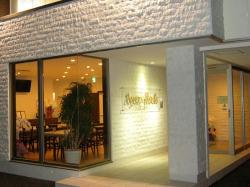 Ayers Rock hotel Sendai Tagajo