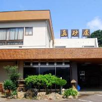 Masagoya