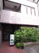Shinkikan