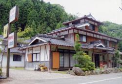 Minshuku Hosono