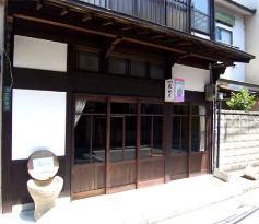 Kitanocho Itsumoya
