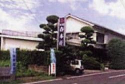 Ryokan Harumotoso
