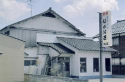 Nagahamaso