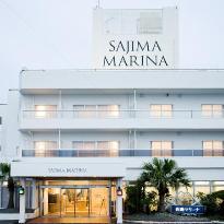 Sajima Marina Hotel