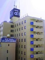 Hotel Alpha-One Mishima