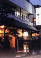 Nakakiya