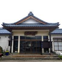 Shinkaiso