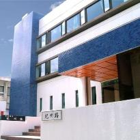 Kishuji