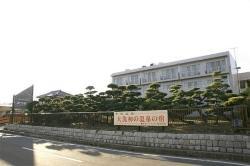 Resort Oarai Matsumoto