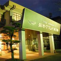 Kikuchi Grand Hotel