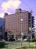 Hotel Alpha One Koriyama