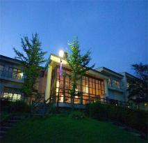 Hotel Green Pearl Nasu