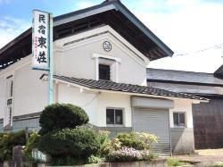 Minshuku Higashisou