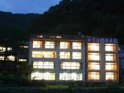 Hotel Hakubaso