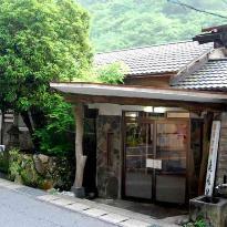 Rokumeikan