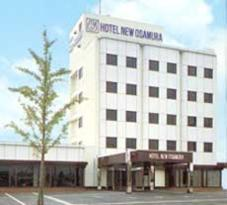 Hotel New Osamura