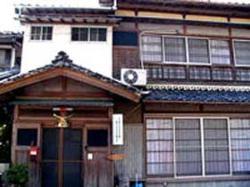 Minshuku Tachibana