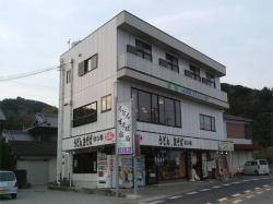 Minshuku Hashikui