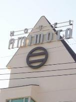 Hotel Amimoto