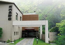 Kawachinaganoso