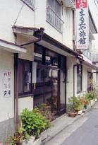 Kamegawa Onsen Marumiya Ryokan