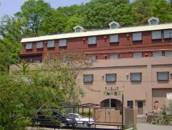 Hotel Sanso Kokaen