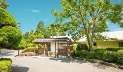 Shiki Resort Hakone Shunka